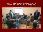 2062 dashain celebration