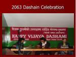 2063 dashain celebration