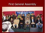 first general assembly