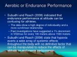 aerobic or endurance performance