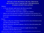 the relation between trunk strength measures and lumbar disc deformation during stoop type lifting