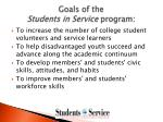 goals of the students in service program