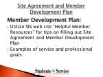 site agreement and member development plan31