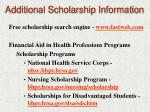 additional scholarship information