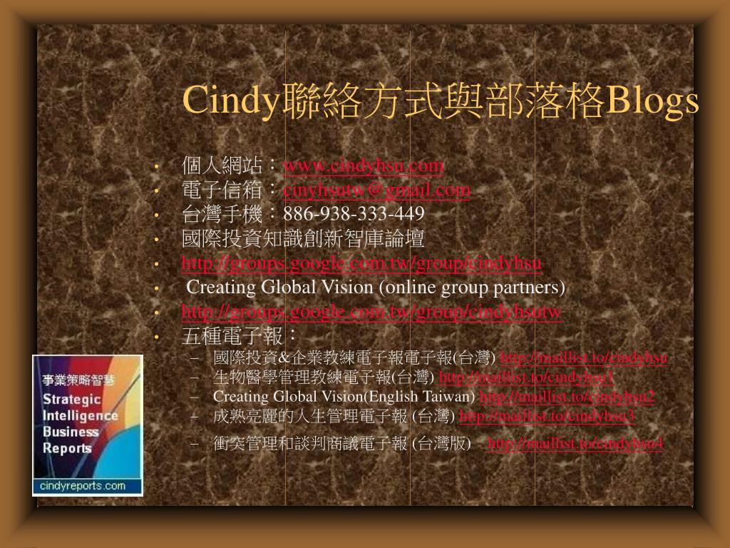Cindy