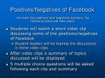positives negatives of facebook