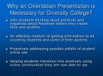 why an orientation presentation is necessary for diversity college
