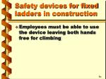 safety devices for fixed ladders in construction25