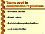 terms used in construction regulations