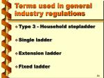 terms used in general industry regulations8