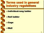 terms used in general industry regulations9