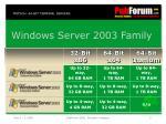 windows server 2003 family