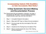 5 step systematic decision making and documentation process