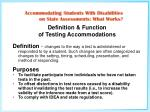 definition function of testing accommodations