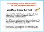 you must know the test