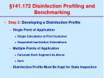 141 172 disinfection profiling and benchmarking25