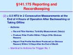 141 175 reporting and recordkeeping38