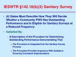 ieswtr 142 16 b 3 sanitary survey64