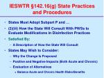 ieswtr 142 16 g state practices and procedures75