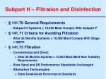 subpart h filtration and disinfection