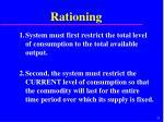 rationing35