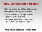 temp construction heaters41