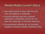 mental models current status