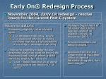 early on redesign process
