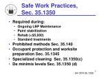 safe work practices sec 35 1350