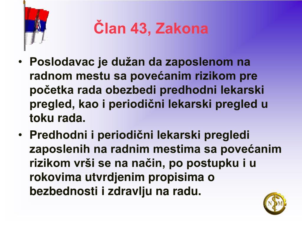 Član 43, Zakona