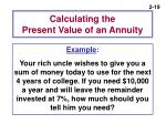 calculating the present value of an annuity