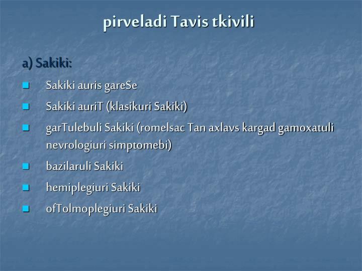 pirveladi Tavis tkivili