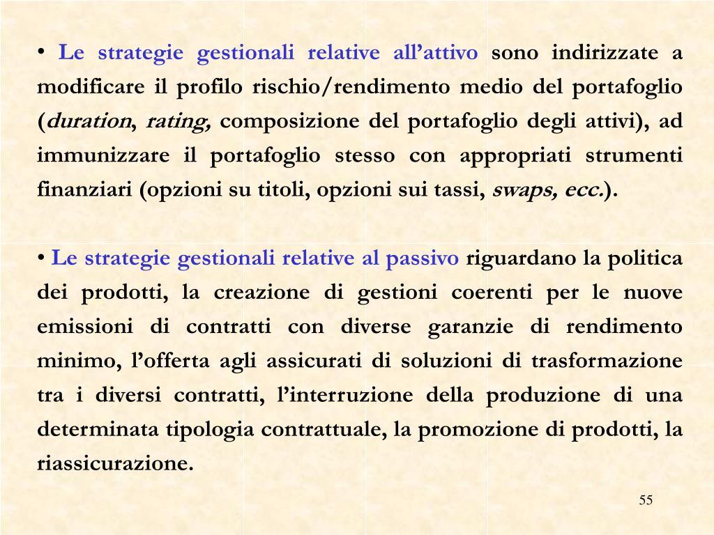 Le strategie gestionali relative all'attivo