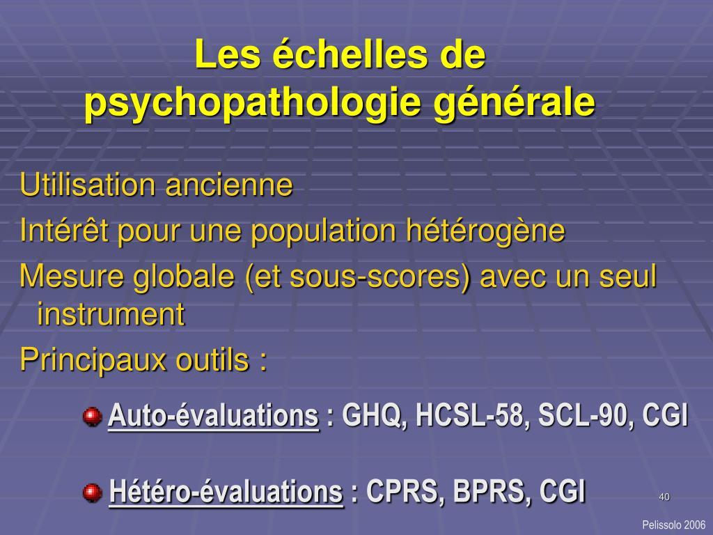 Les échelles de psychopathologie générale