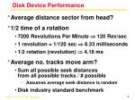 disk device performance8