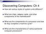 discovering computers ch 4