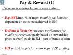 pay reward 1