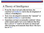 a theory of intelligence