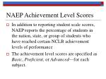 naep achievement level scores