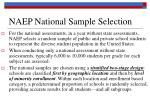 naep national sample selection