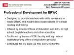 professional development for erwc