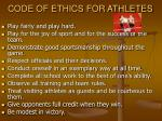code of ethics for athletes