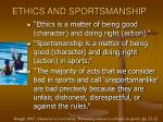 ethics and sportsmanship