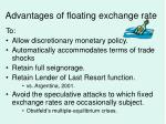 advantages of floating exchange rate