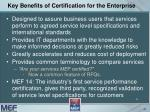 key benefits of certification for the enterprise