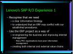 lenovo s sap r 3 experience 1