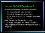 lenovo s sap r 3 experience 2