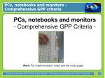pcs notebooks and monitors comprehensive gpp criteria