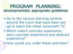 program planning developmentally appropriate guidelines24