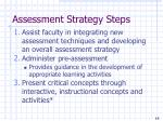 assessment strategy steps